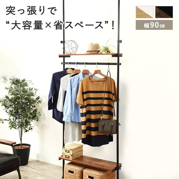 地震対策に突っ張りタイプの衣類収納