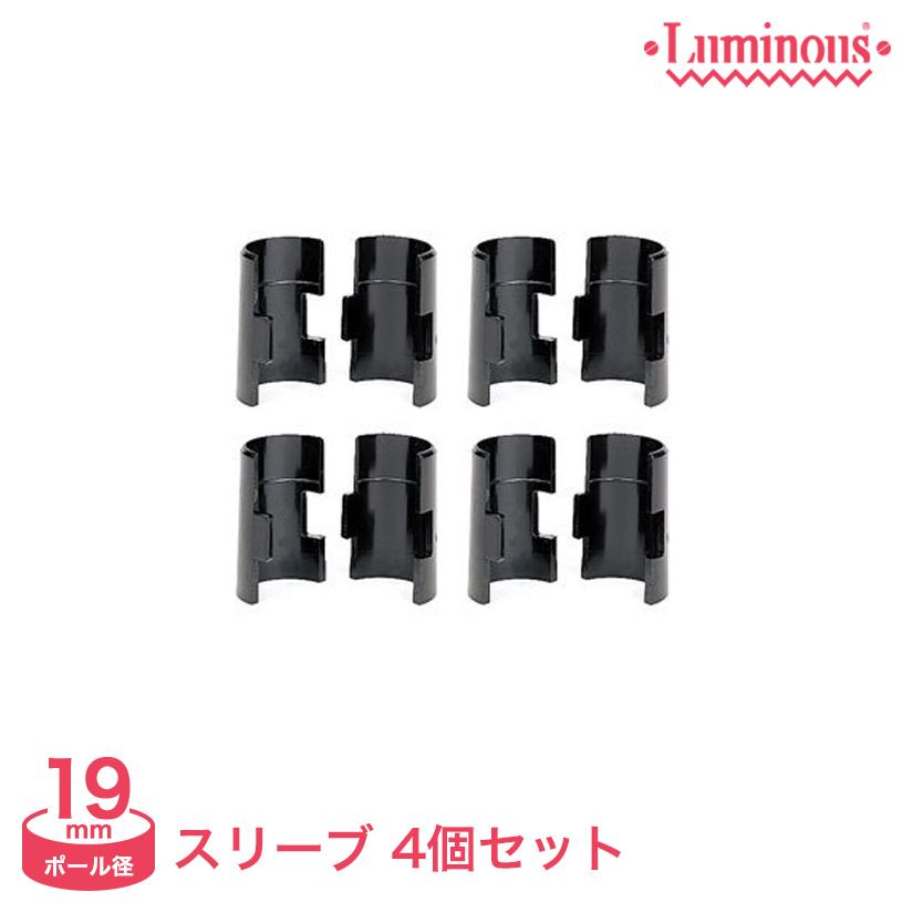 [19mm] ルミナスライトスリーブ4P IHT-SLV4S
