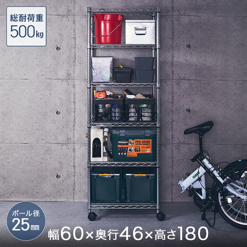 [25mm] ルミナスレギュラー 6段 幅60 奥行45 高さ180 (幅61×奥行46×高さ179.5cm)棚耐荷重250kgNLH6018-6