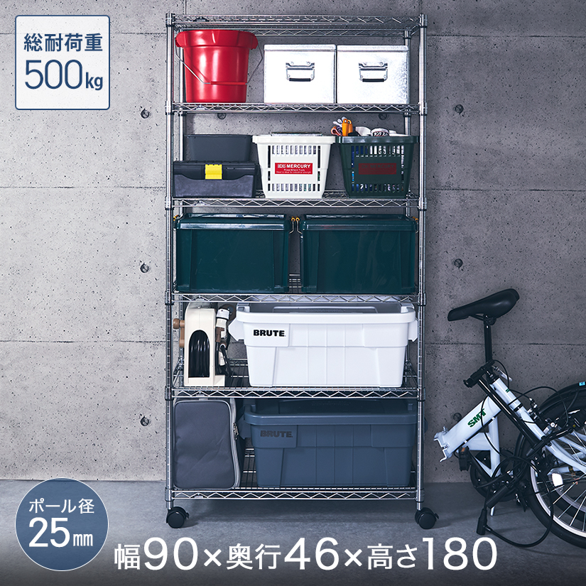 予約販売(5月下旬出荷予定)[25mm] ルミナスレギュラー 6段 幅90 奥行45 高さ180 (幅91.5×奥行46×高さ179.5cm)棚耐荷重250kgNLH9018-6