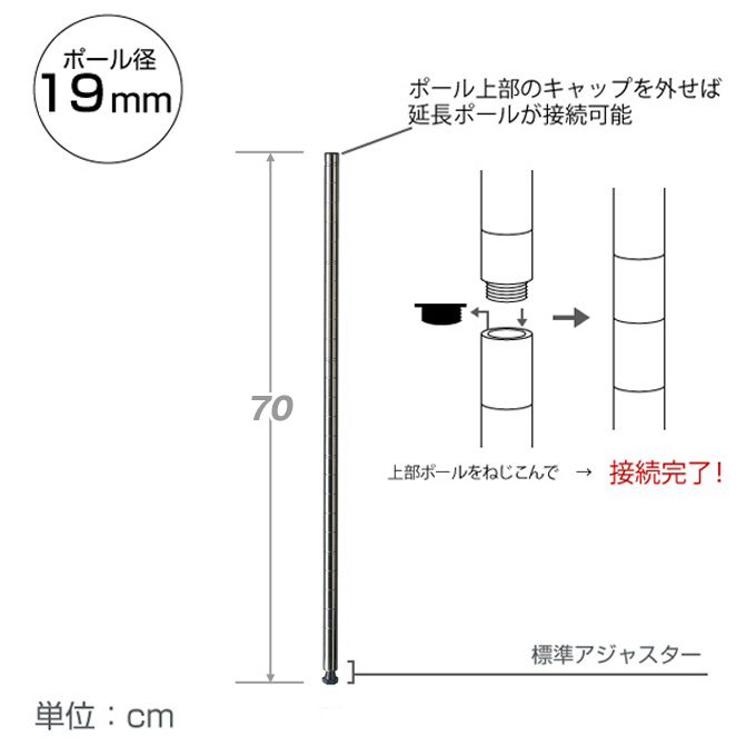 <span>ルミナスブラック専用の基本ポール</span>ルミナスブラックシリーズの支柱となるパーツです。別売りの延長ポールを組み合わせれば長さの調節も可能です。