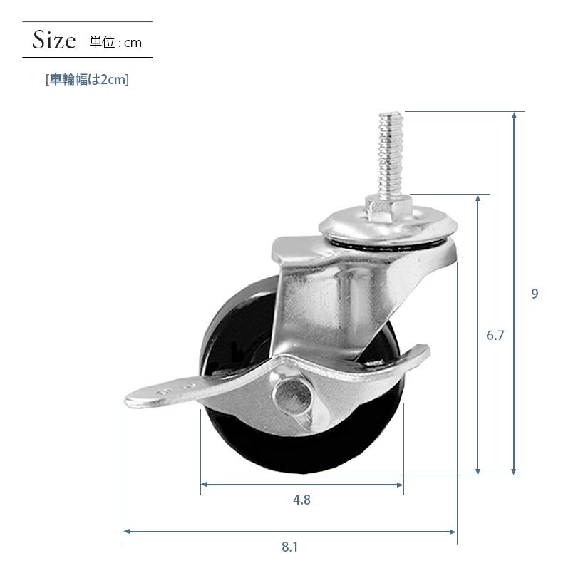 <span>耐荷重100㎏の業務用キャスター</span>最大耐荷重100kgを実現し、頑丈で劣化しにくい硬質ゴム製キャスター。あらゆる場面で活躍する、高品質キャスターです。