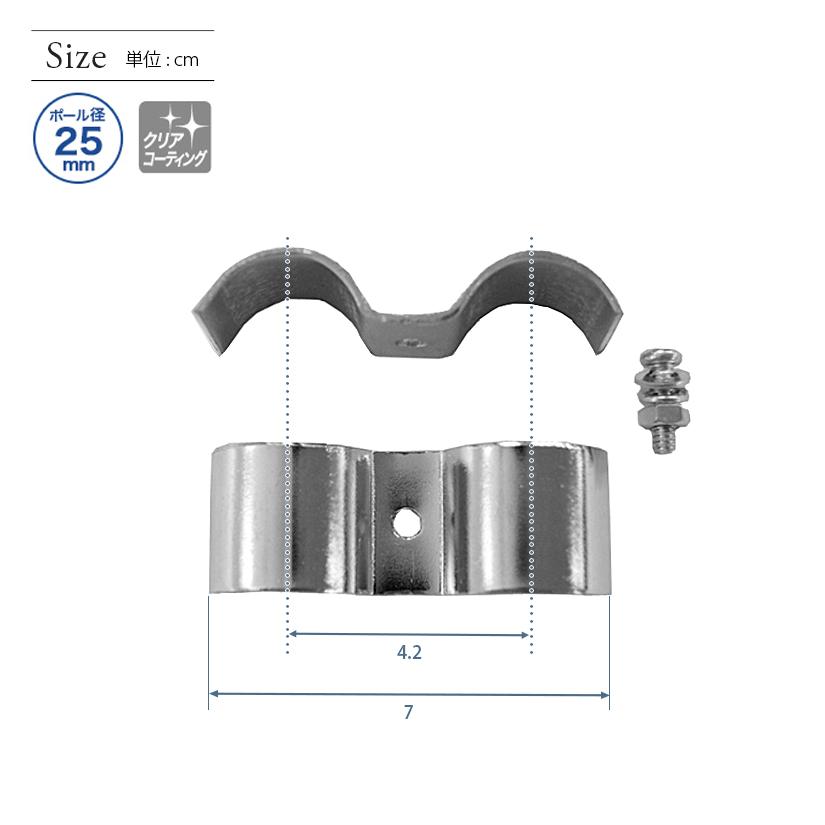 <span>隣り合うラックをがっちり固定</span>隣り合うラックのポールを固定して、ラックのぐらつきを抑え、ぴったりと綺麗に整列できます。