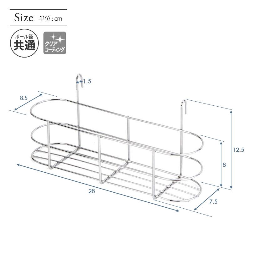 <span>引っ掛けるだけ!お手軽収納追加</span>シェルフのワイヤーに引っ掛けるだけの簡単設置。ちょっとした収納スペースの追加として、ラックをさらに使いやすくアレンジするのに最適です。