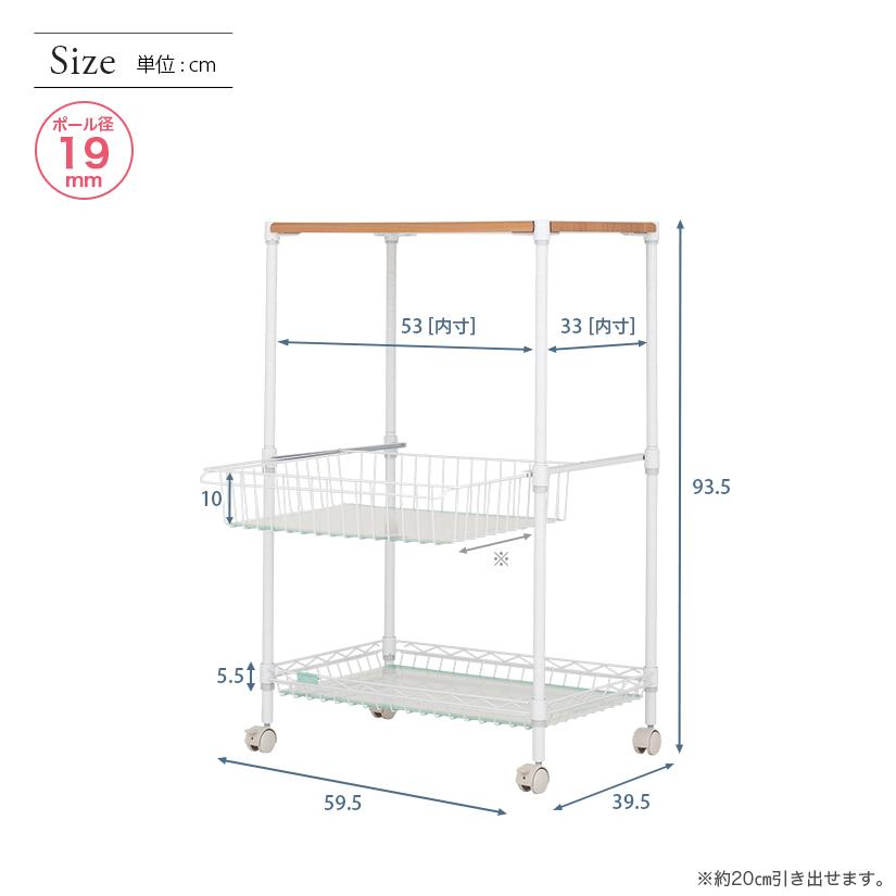 <span>木製天板にタイルトップが付いた、キッチンラック</span>タイルトップ付き木製天板が便利なキッチンラック。シェルフも用途に合わせて使える2種類が付属し、より便利に。