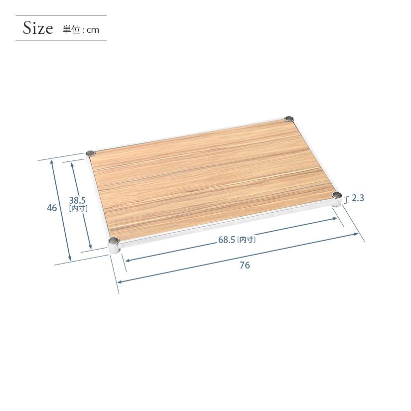 <span>木製のウッドシェルフにヴィンテージカラーが登場!</span>インダストリアルな男前空間や、ヴィンテージスタイルのお部屋に映える、味わい深い木目調。流行りのカラーで洒落た雰囲気を演出します。