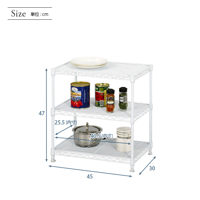 <span>調味料などのちょこっと収納に!</span>キッチンでの調味料や缶、グラス収納にぴったりな「ホワイトミニラック」