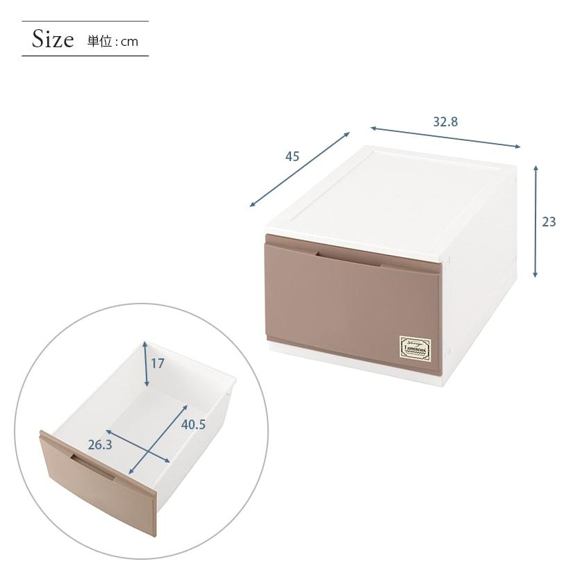 <span>ルミナスに特化した機能付き、収納ケース</span>奥行45・46タイプのスチールラックにぴったりサイズのマルチ収納ケース。定番ラックの奥行サイズにぴったりだから、使いやすい。