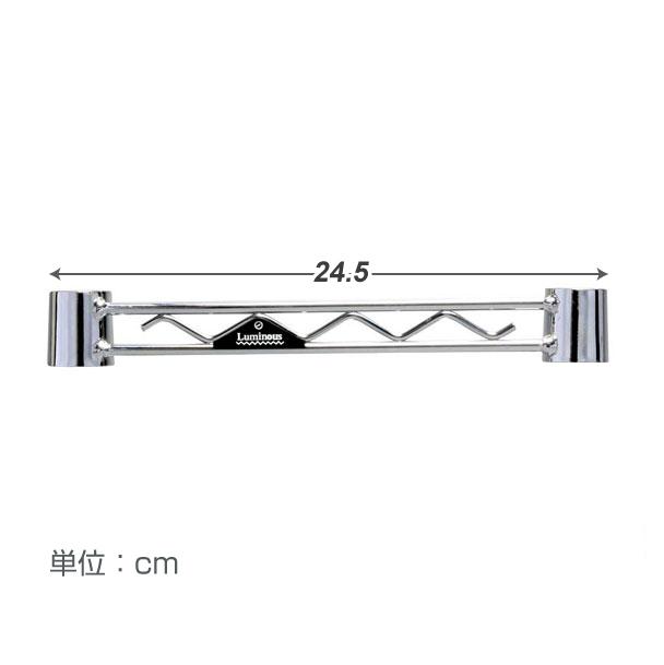 <span>冷蔵庫やケース類をラック下に設置</span>ワイヤーバーを設置すればラックの下に冷蔵庫やゴミ箱、衣装ケースなど背の高い物を収納することが可能に。ラックの用途が広がります!
