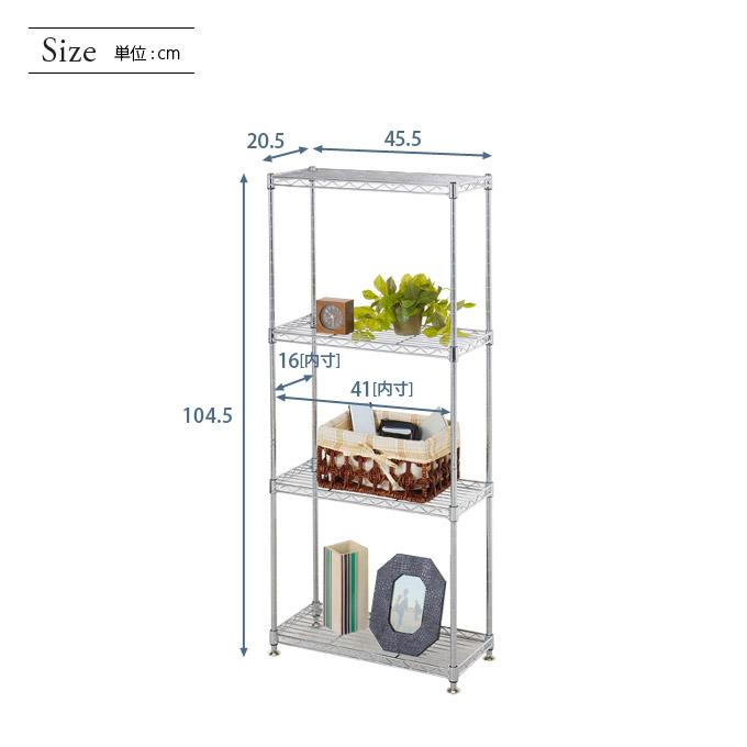 <span>家庭用途にぴったり</span>細身のポールだから、スチールラック特有の業務用途感が少なくお部屋になじみます。華奢に見えても総耐荷重は120kg!さすがのルミナス仕様です。