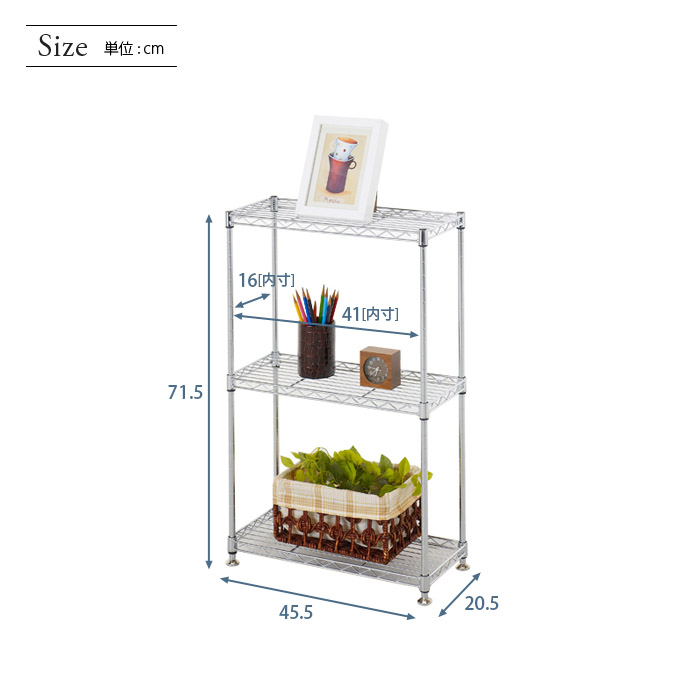 <span>家庭用途にぴったり</span>細身のポールだから、スチールラック特有の業務用途感が少なくお部屋になじみます。華奢に見えても総耐荷重は90kg!さすがのルミナス仕様です。
