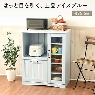 食器棚 完成品 レンジ台 幅75.5×奥行42.5cm アイスブルー KTN-JKP0010
