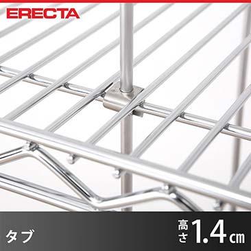 エレクター ERECTA タブ SUS430ステンレス RODT