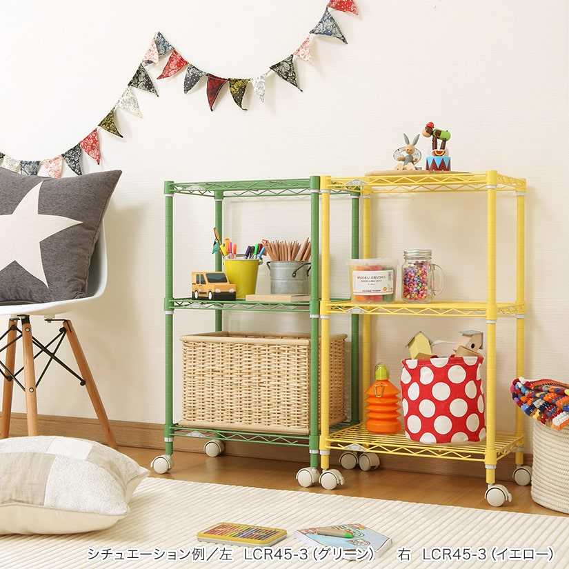 <span>子供部屋にぴったり!</span>ポップで楽しいカラーの「カラーラック」シリーズはお子様のお部屋用ラックにぴったり。お好きな色を選ぶ楽しみがあります。