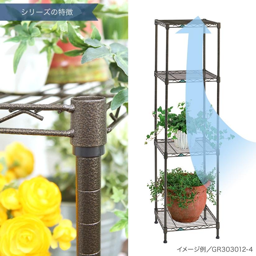 <span>風通し・水はけの良さを確保</span>植物が成長する過程で重要な、水・土・日光・風通しに着目。風通しが悪く植物が茂っていると蒸れてしまい、害虫や病気の発生原因になってしまう為、ガーデンシリーズは風通しと水はけの良さに重点を置きました。
