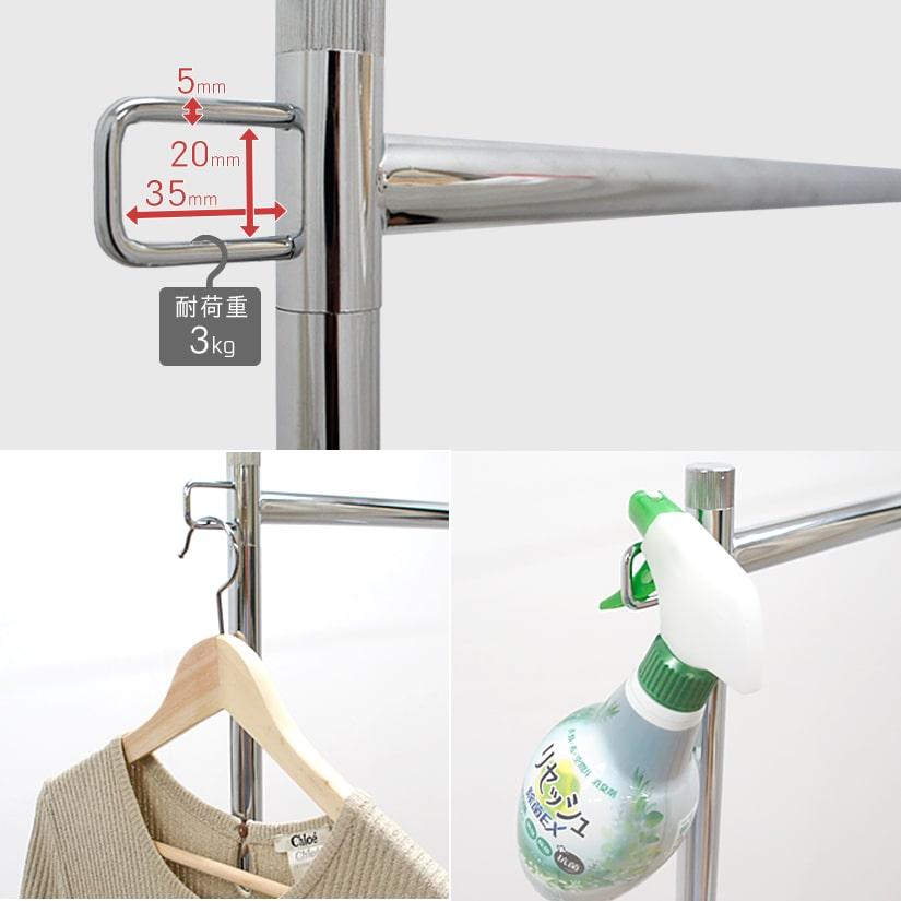 <span>意外と便利なサイドフック</span>両サイドに物を掛けられるフックがついているので、ちょっとしたものを引っかけておくのに便利。