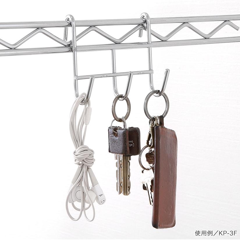 <span>なくしやすい小物もひとまとめに</span>ついテーブルに置きっぱなしにしてしまう鍵や、絡みやすいイヤホン、ケーブル類などを引っかけておけば、紛失防止にも。