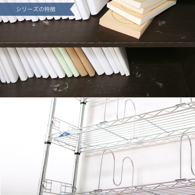 <span>通気性がよくホコリがたまりにくい</span>木製の本棚はホコリが溜まりやすく、カビやすいところが難点。それに比べてオープン仕様のルミナスは、ホコリやカビが発生しにくく安心。
