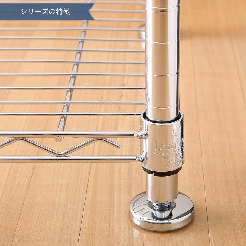 <span>直径4cmの円形アジャスター</span>床面の円形アジャスターは直径4cmと安定感があり、樹脂製のクッション素材を使用しているので床が傷付きにくく、フローリングにも安心です。