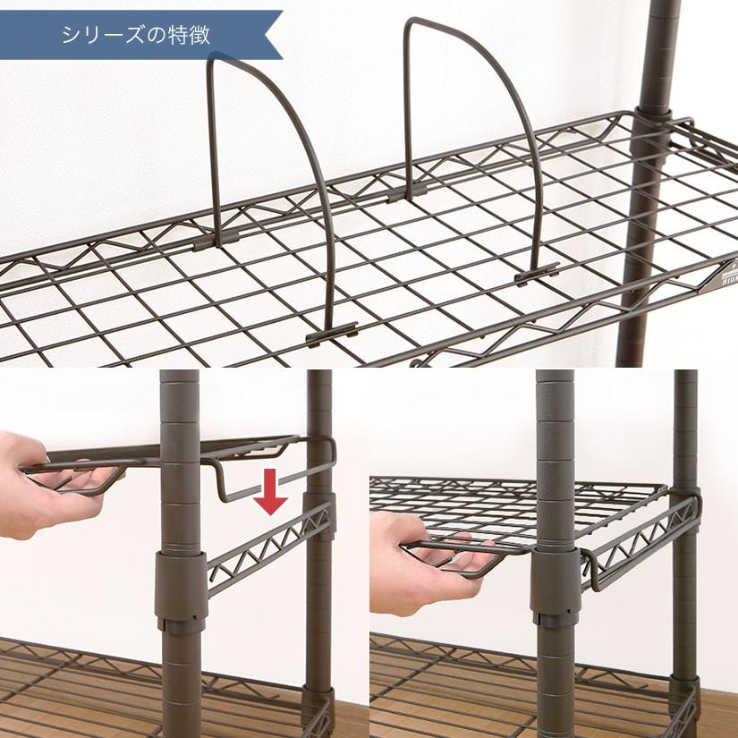 <span>「置き棚」&「ディバイダ」が付属</span>取り外しがより簡単な「置き棚」が3枚と、間仕切りに便利な「ディバイダ」が12個付属した、お得なラックセット。