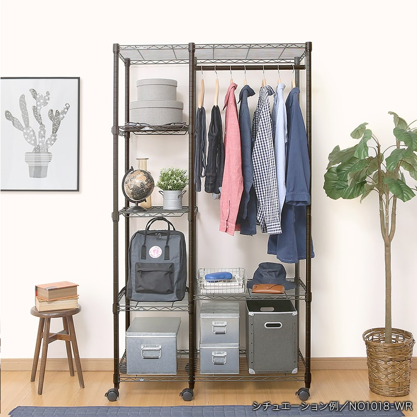 <span>棚高さを調整すれば、ロングコートも対応</span>棚の高さを調整すれば、ロングコートやワンピースも掛けられます!用途に合わせてカスタマイズが可能だから、使いやすい。