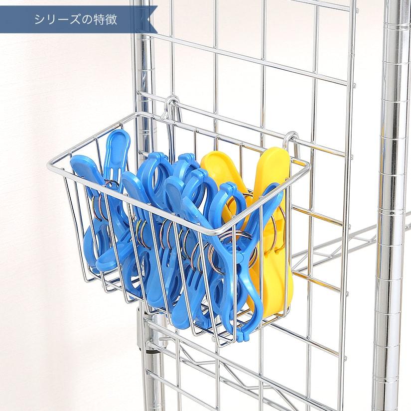 <span>細かい物もスッキリ片付く!</span>洗濯バサミや洗濯ネットなど細かい物もすっきり!よく使う物がひとまとめになり、より使いやすい空間に。