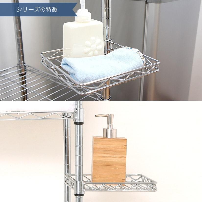 <span>意外に欲しい「ちょい置きスペース」</span>あとちょっと…というお客様の声にお応えした回転テーブルが便利で人気。洗剤や柔軟剤、漂白剤などボト物を置くスペースにもオススメです。