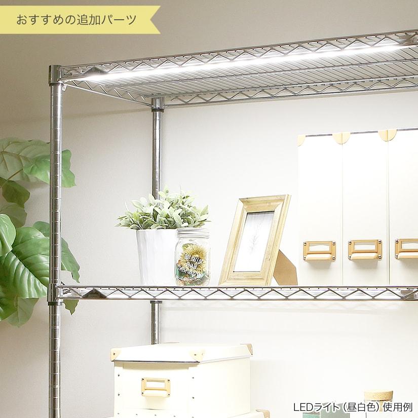 <span>+オプションパーツ(LEDライト)</span>マグネット式で簡単設置ができる、ルミナスラックにぴったりのLEDライト。暗い倉庫や作業場の手元を明るく照らします。
