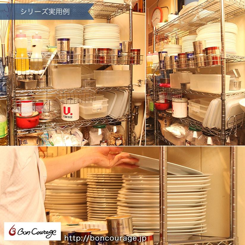 <span>カジュアルフレンチレストラン Bon Courage様</span>レストランの厨房、水回り付近でご愛用。食器や収納ケース、調理器具、調味料まで幅広い収納にルミナスラックをご使用頂いており、防サビ加工により洗い場のすぐ近くでも使えるとご好評いただいております。