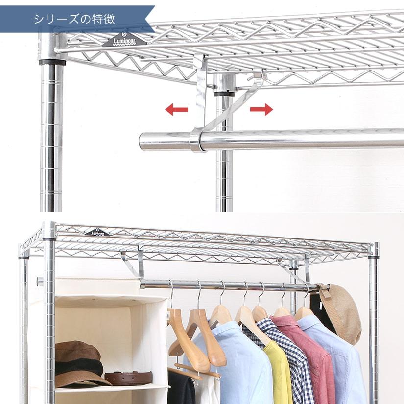 <span>取り付け位置を調整して、お好きな使い方を</span>シェルフに引っかけるフックは好きな位置に調整が可能なため、端に端に帽子や収納ホルダーを掛けることも可能。