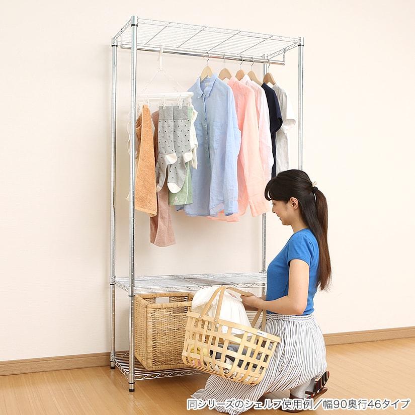 <span>雨の日の室内干しとしても</span>急な雨で洗濯物が干せない場合の、室内干しとしてもご利用いただけます。防サビ加工済みだから、水に強く安心。