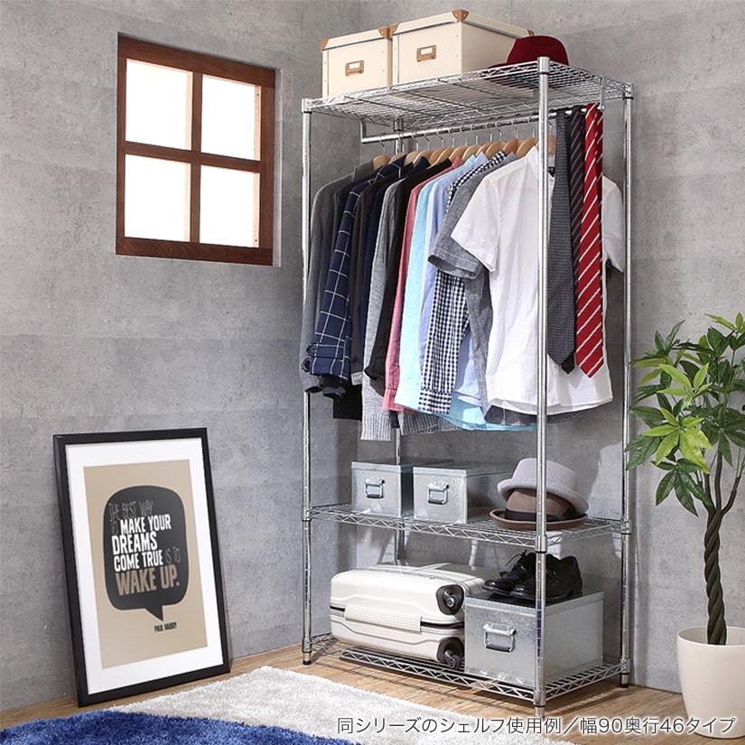 <span>スーツやネクタイなどの男性物収納に</span>シンプルなメタルカラーの品のある光沢が、お気に入りのシャツや小物をすっきり魅力的に見せてくれます。