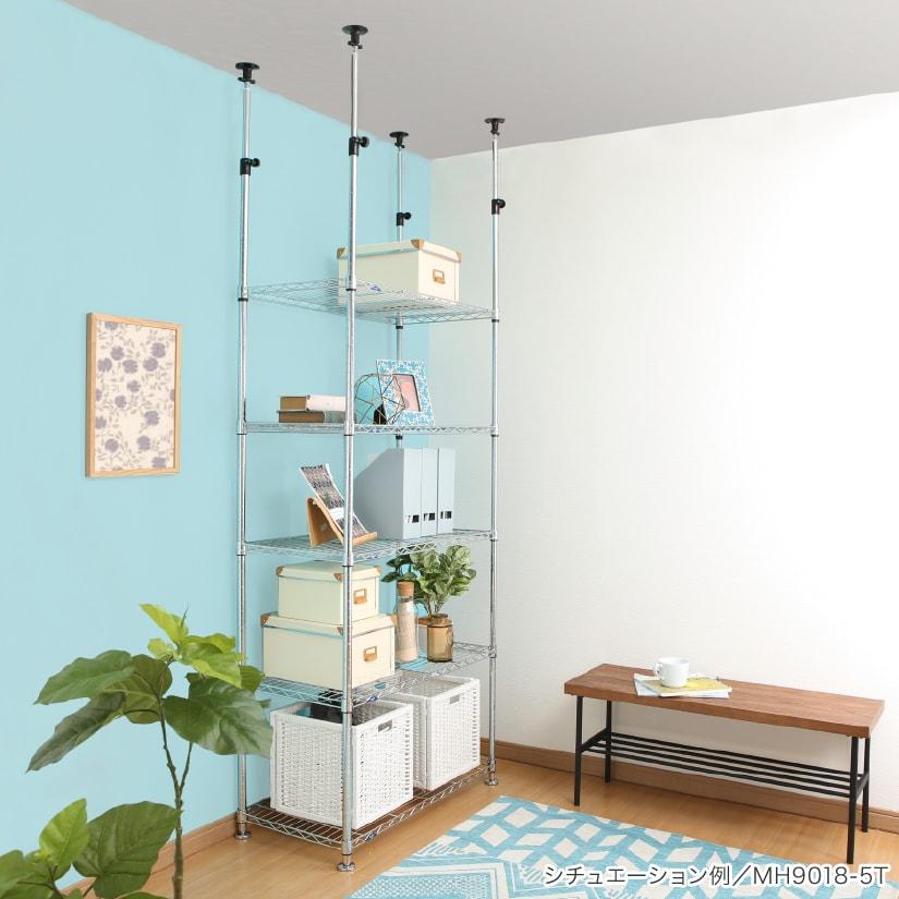 <span>どんな壁色・柄にもマッチする、万能ラック</span>メタルカラーのラックは設置場所の壁色や柄を問わず馴染んでくれる為、お引越しや模様替えでお部屋のインテリアが変わってしまった際も安心です。