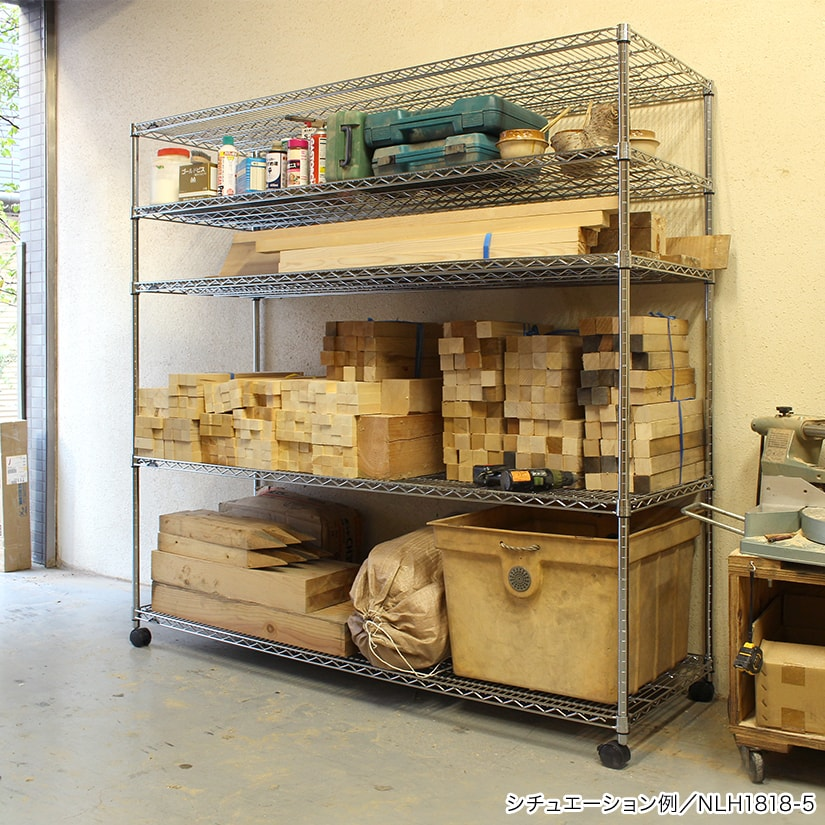 <span>工場や倉庫で大活躍のスチールラック</span>ルミナスブランドのワイヤーシェルフは通気性がよく、サビに強いクリアコーティングも施されてるため木材等の収納にも最適。工場や倉庫などにもお使いいただける安心品質です。