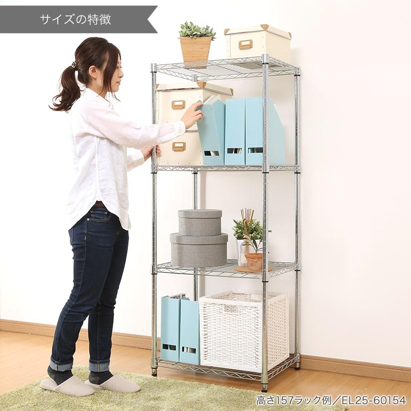 <span>女性にぴったりな「高さ157タイプ」</span>日本人成人女性(平均身長 約155~160㎝)の女性でも使いやすく、最上段も無理なく手が届く「高さ157タイプ」のラックです。
