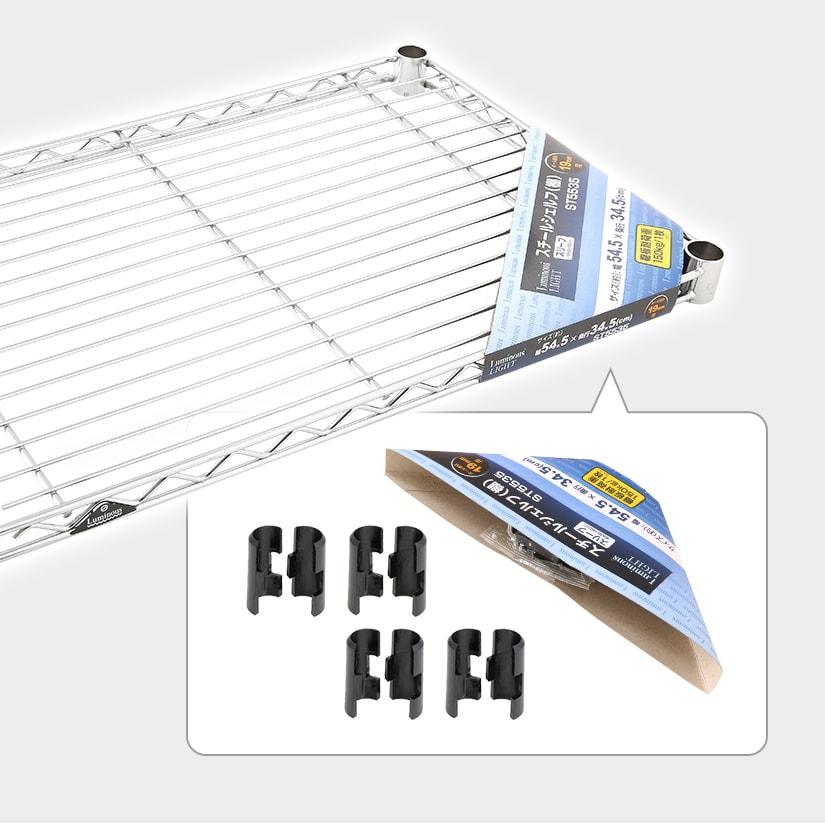 <span>スリーブはパッケージの中にございます</span>シェルフを組み立てる際、ポールに取り付ける「スリーブ」はシェルフ1枚につき4セット付属しております。