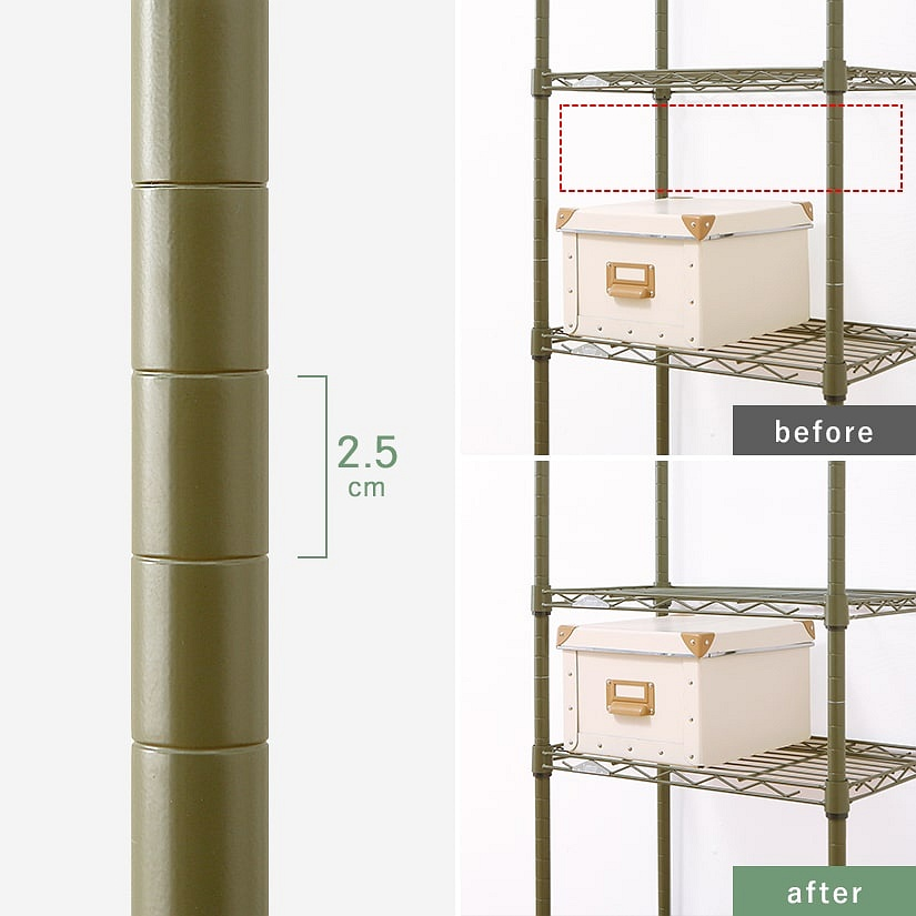 <span>「2.5cm刻み」で細かくシェルフの高さ調整が可能!</span>ポールに溝がついている、2.5cm刻みでシェルフの高さ調整が可能です。収納してみたら、意外と棚と棚の間の空間が空きすぎてしまった…そんなことありますよね。勿体ないスペースをなくしましょう。