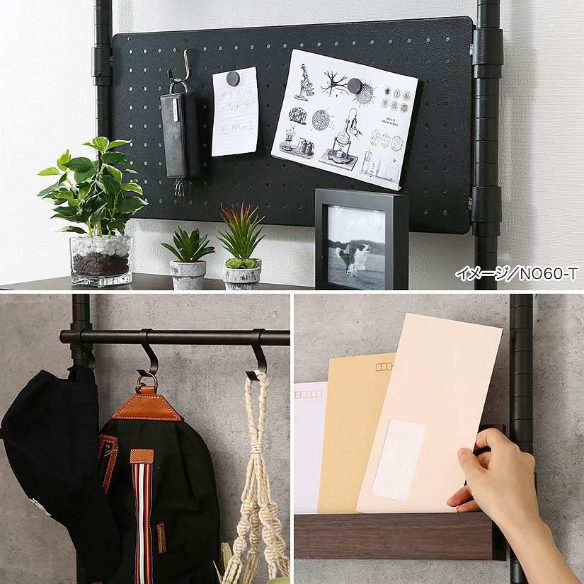 <span>郵便物の収納やメモ書きを貼りつけられ、便利!</span>ポストから受け取った手紙をとりあえず置いておいたり、メモ書きを磁石で貼りつけ、リュックはフックにかけておくなど、玄関周りが劇的にすっきりします。玄関周りが寂しくて、飾り棚が欲しいというときにもおすすめ!