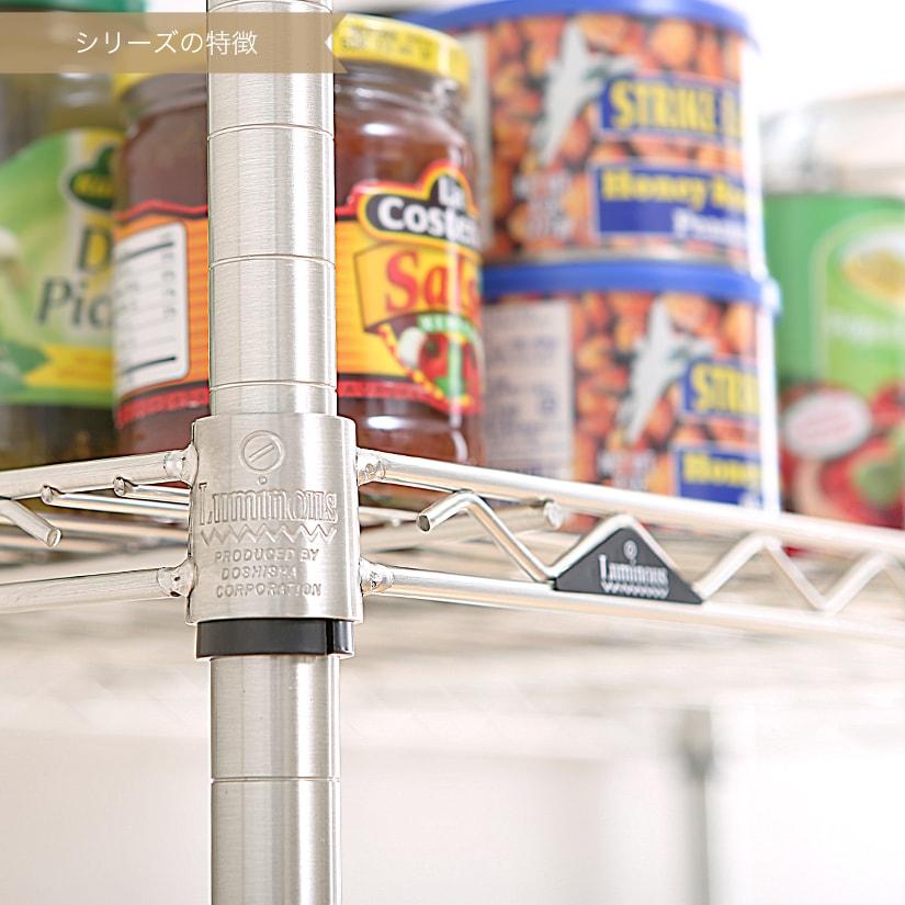 <span>ルミナス至上No.1の防錆性能「プレミアムライン」</span>ルミナスの新しいメッキ加工「スズメッキ」による、圧倒的な防サビ性能が、魅力のプレミアムライン。業務用のみならず、ご家庭での使用にもオススメ。