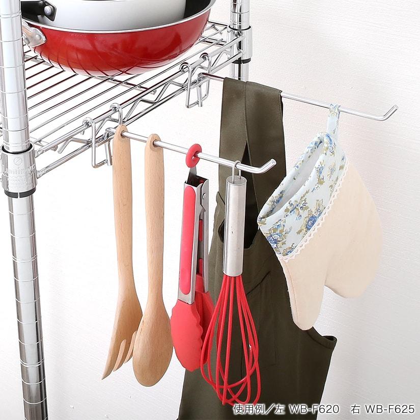 <span>好きな位置に取り付け可能</span>ちょこっと掛けたい!を叶えてくれる便利アイテム。また防錆加工が施されているので、キッチンなどの水回りでも安心してお使いいただけます。