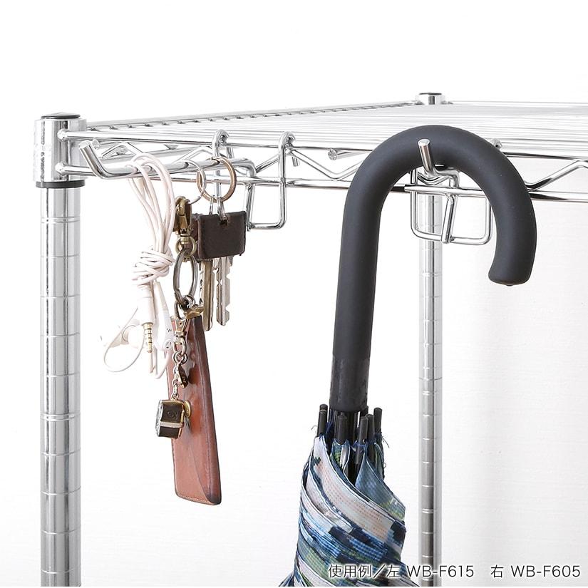 <span>幅広いものが掛けられる、優秀アイテム。</span>しっかりした作りの為、小物~傘まで幅広い物が掛けられます。絡みやすいイヤホン、ケーブル類、鍵などを引っかけておけば紛失防止にも。