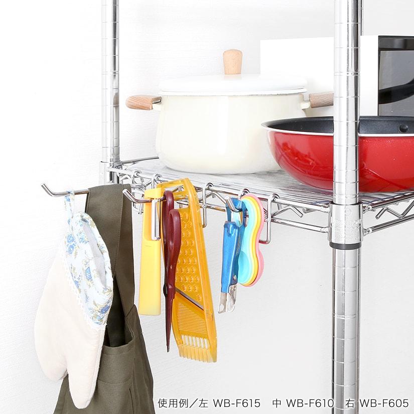 <span>引っ掛けるだけの簡単取り付け</span>短めのマルチフックは調理器具や野菜ストッカーなどにオススメ!防錆加工済みだから、キッチンなどの水まわりでも安心してお使いいただけます。