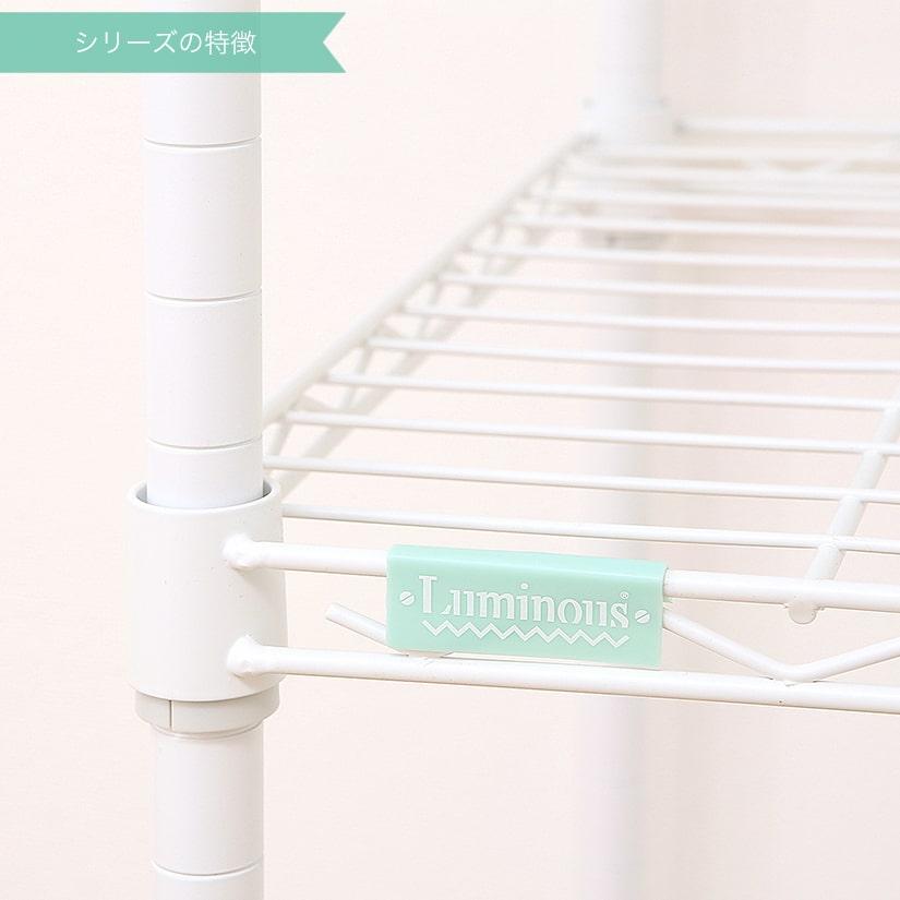<span>清潔感あふれる白</span>マットな質感のホワイトカラーがまぶしい「ルミナスホワイト」シリーズ。ナチュラルかつ上品な雰囲気でお部屋に合わせやすいカラーが特徴。※シリーズイメージ画像
