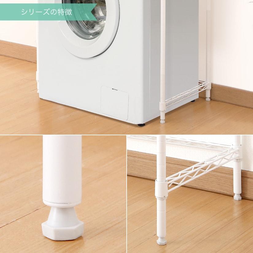 <span>グラつきにくい頑丈設計</span>洗濯機の振動が伝わるので安定感が必要なランドリーラックですが、足元にはコの字バーを採用し、安定感はバツグン。