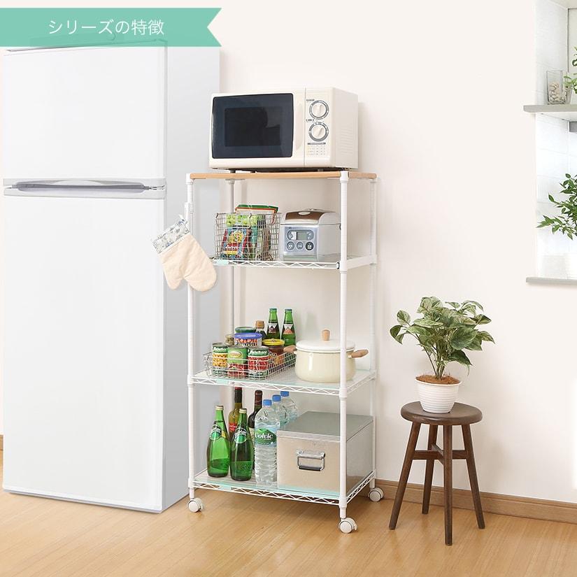 <span>キッチンにほしい機能、盛りだくさん</span>木製シェルフ・スライド棚・PPシート・後付けフックと、キッチンに欲しい機能がすべて入った理想のキッチンラック!