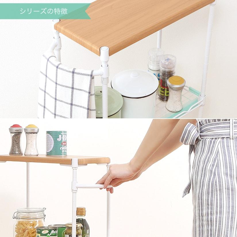 <span>タオル掛けにもなる、ハンドル付き</span>移動や必要なときだけラックを引き出して使用できる、ハンドル付き。タオル掛けとしても使用でき、ハンドルを外せば通常のラックにもなります。