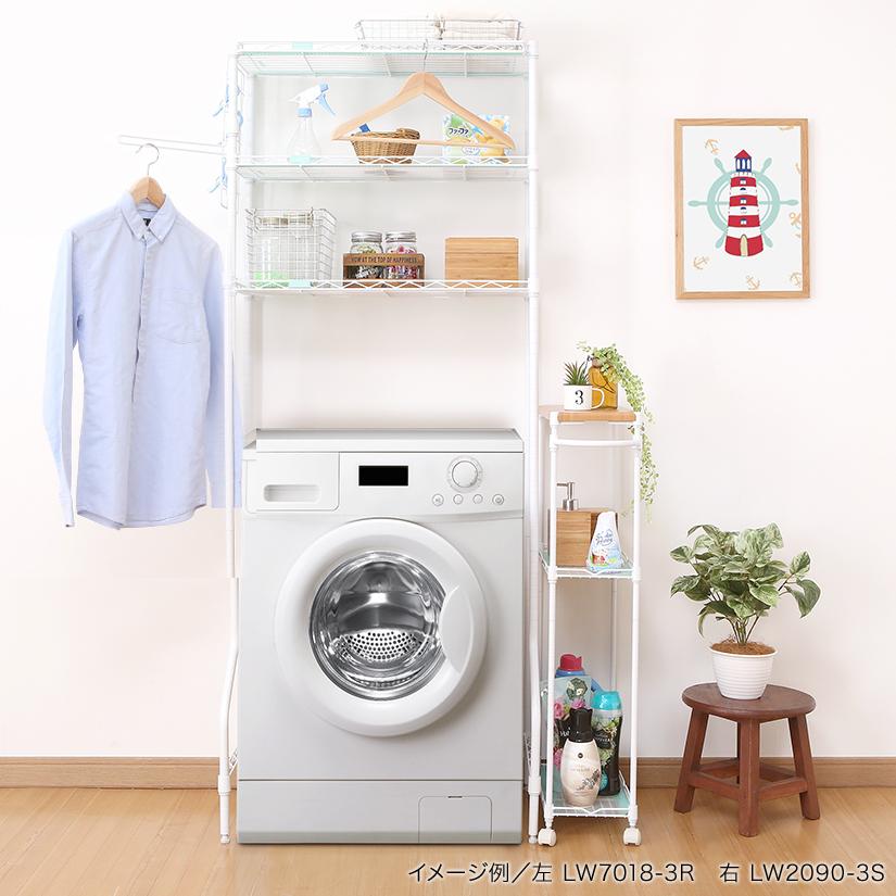 <span>毎日のお洗濯を楽しく快適に</span>沢山の便利パーツたちが毎日のお洗濯をしっかりサポート!お洗濯やお片付けが楽しくなること間違いなし。