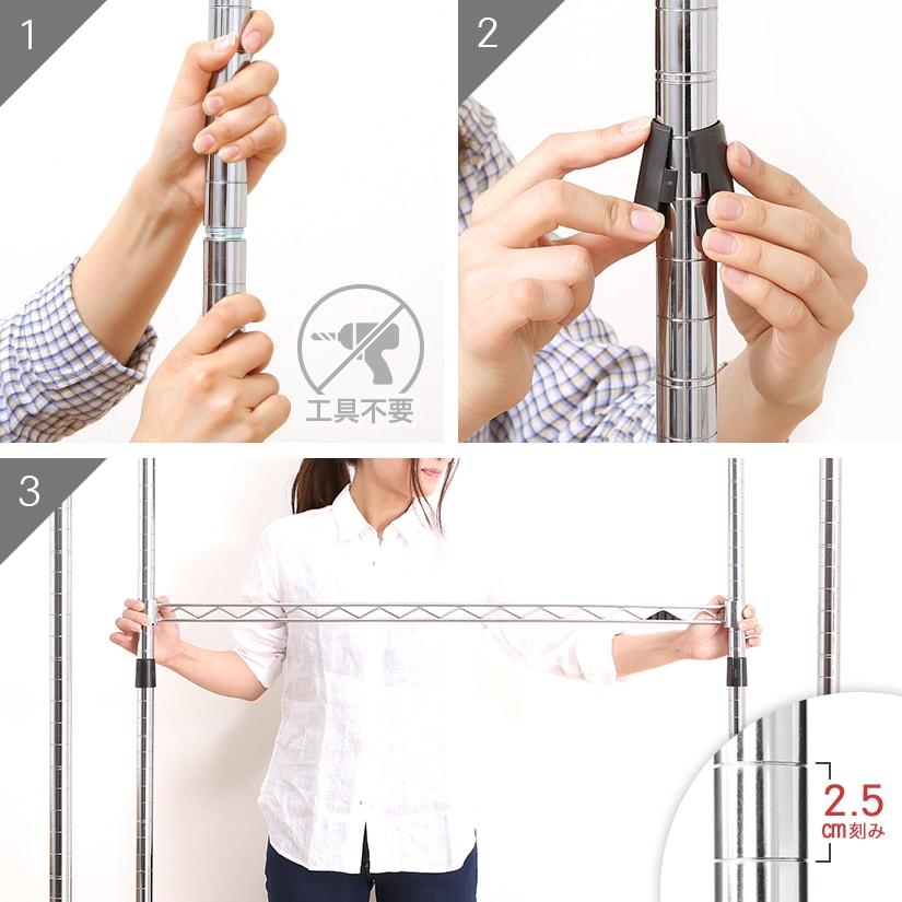 <span>工具不要!女性でも簡単に組み立て可能</span>ルミナスラックは工具不要で簡単に組み立てが可能です。組み立て式だから引っ越しや模様替えの際にも便利。シェルフは2.5cm刻みで調節ができるから、収納物に合わせて「ピッタリ高さ」が実現可能!